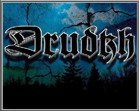 DRUDKH: NUOVO ALBUM A SETTEMBRE - Articolo - 2010