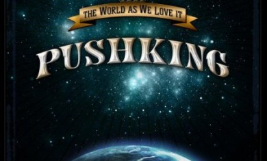 "PUSHKING: IL VIDEO DI ""IT'LL BE OK"" CON EXTREME E ZZ TOP - Articolo - 2011"