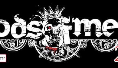 Gods Of Metal 2012 - logo - 2011