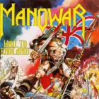 MANOWAR – Hail To England