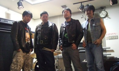 beyond description - band - 2012