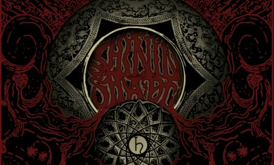 shinin shade - sat urn - 2013