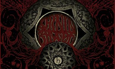 shinin shade - sat urn - 2013