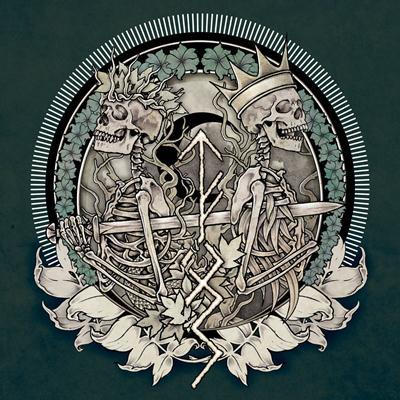 The Flight Of Sleipnir - Saga - 2013