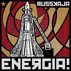 RUSSKAJA-Energia - 2012