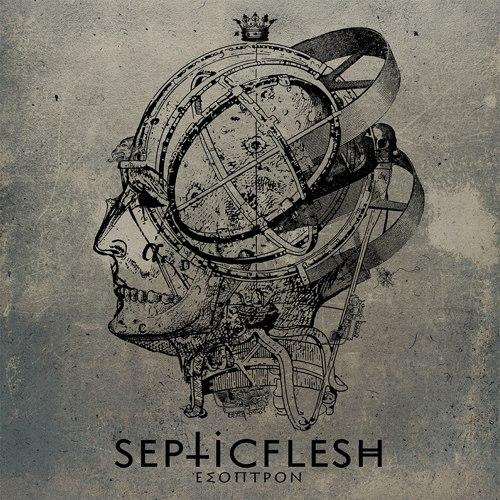 Septicflesh - Esoptron - 2013