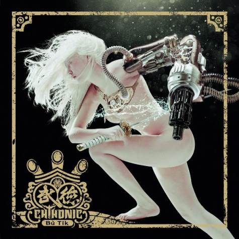 chthonic - bu tik - 2013