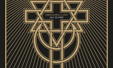 orphaned land - all is one - 2013