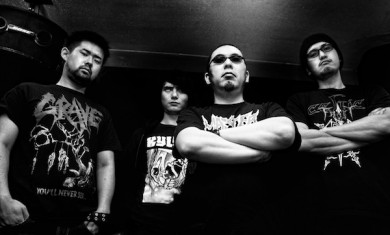 Coffins-band-2013