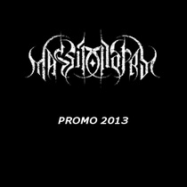 MASS IDOLATRY - Promo - 2013
