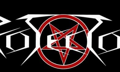 protector - logo
