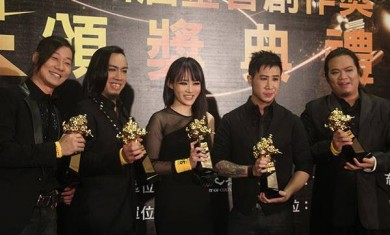 chthonic - taiwan golden music awards - 2013