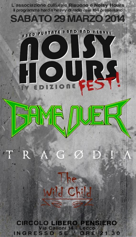 noisy hours fest 4 - 2014