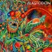 "MASTODON: ""Once More 'Round The Sun"" in top 10 neg ..."