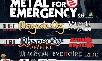 metal for emergency 2014 - retro
