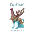 TENGGER CAVALRY – Ancient Call