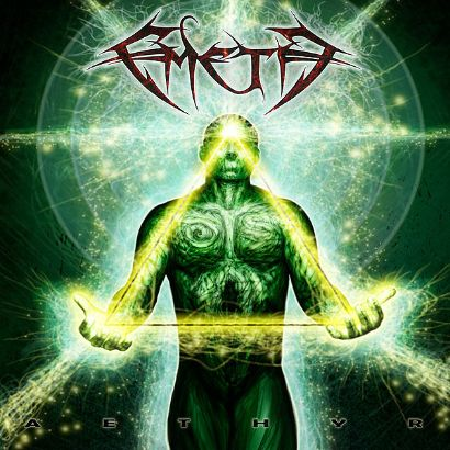 emeth - Aethyr - 2014