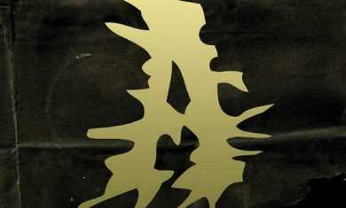 Attila - Guilty Pleasure - 2014