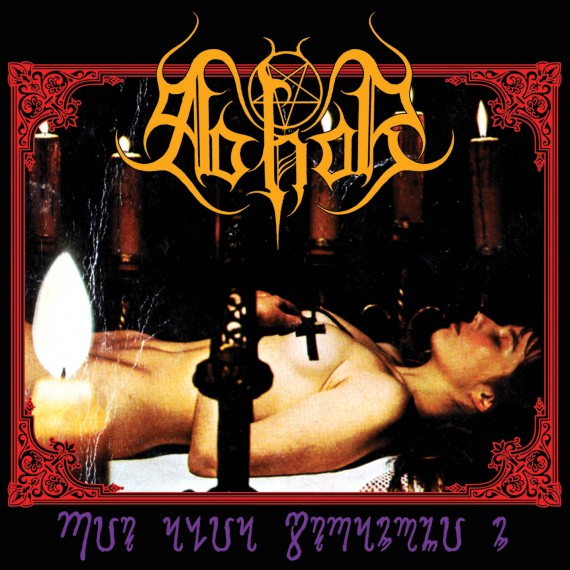 ABHOR - Ritualia Stramonium - 2015