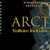 ARCTURUS: aggiunta una data a Roma a giugno
