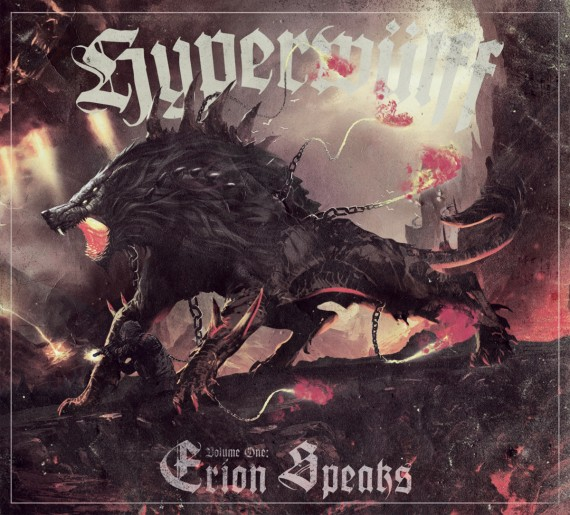 Hyperwulff - erion speaks - 2015
