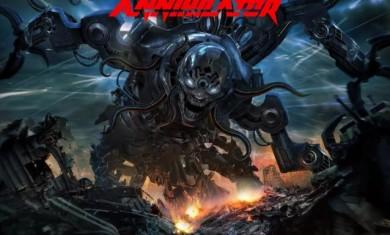 annihilator - suicide society - 2015