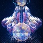 Squadra Omega - flyer concerto lo-fi luglio 2015 - 2015