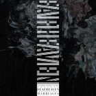 Deafheaven + Marriages