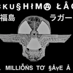 fuckushima lager - kill millions to save a few - 2015