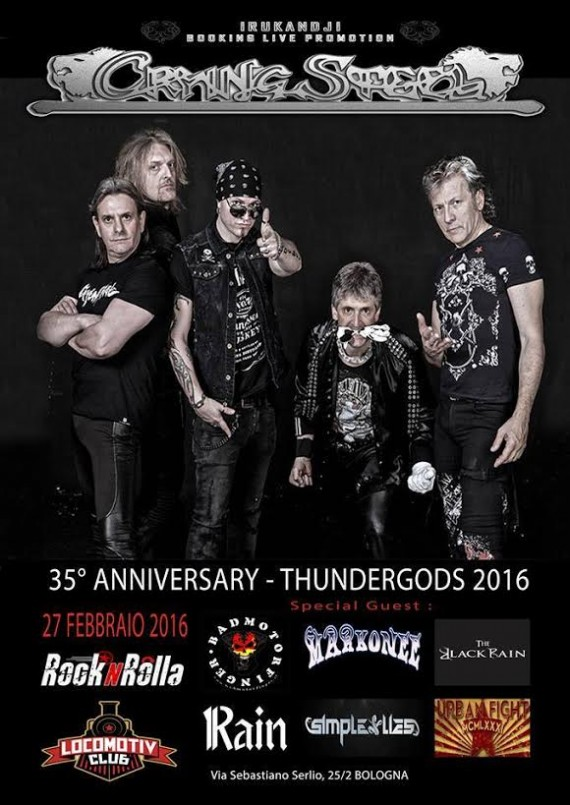 crying steel 35 anniversary 2016