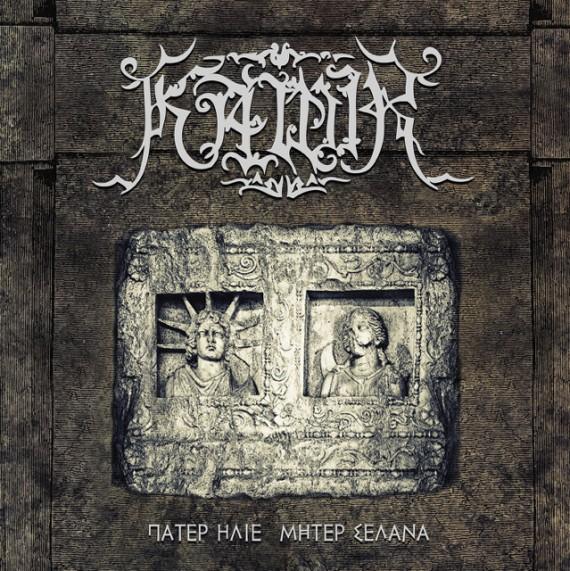kawir - Father Sun Mother Moon - album - 2016