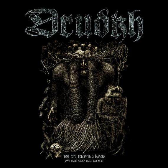 Drudkh-Hades Almighty-split-2016