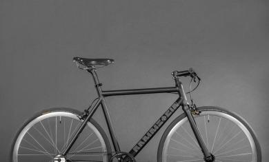 rammstein - bicicletta