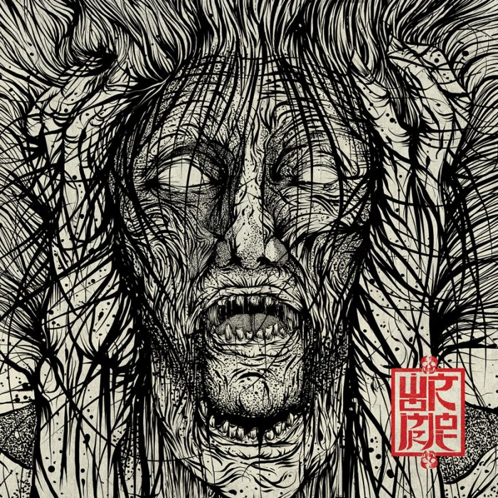 wormrot - voices - 2016