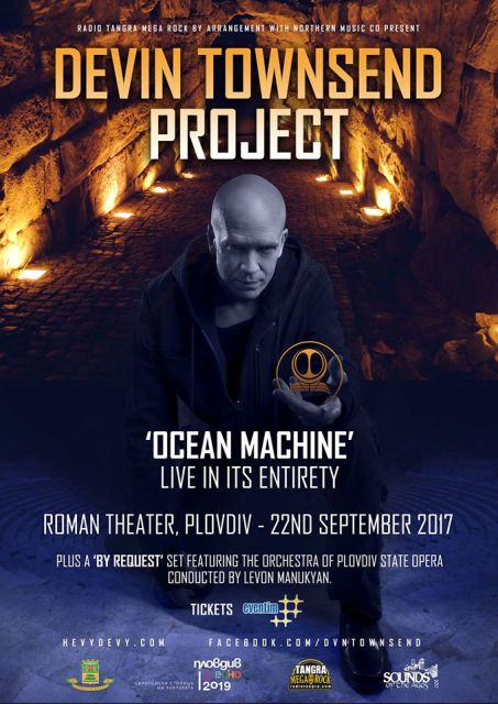 devin-townsend-project-special-show-bulgaria-2017