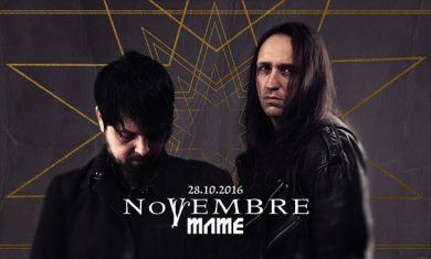 novembre-padova-2016