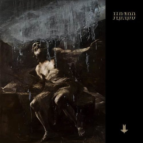 Risultati immagini per behemoth i loved you at your darkest